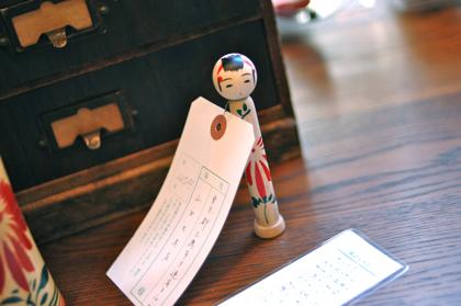 kokeshi-letter