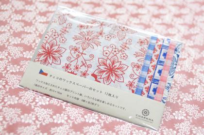 wax-paper