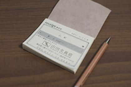 tosawashi-1