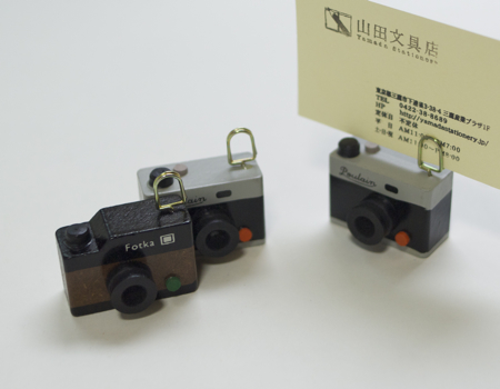 camera-cardstand