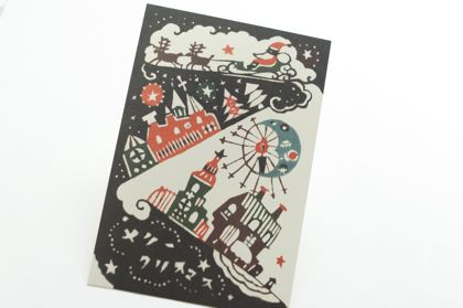 X'masu-post-card