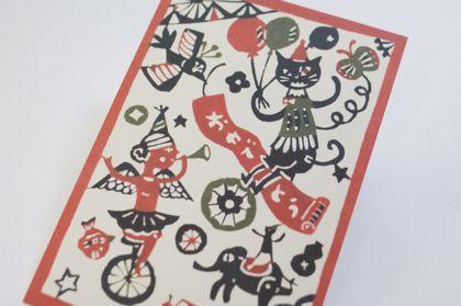 syuku-postcard