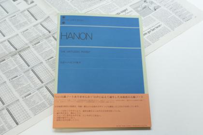 zen-on-hanon