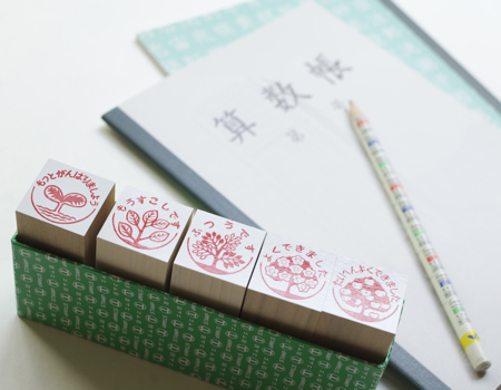 happa-stamp