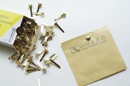 split-pin