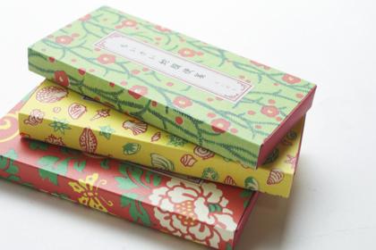 chiisai-jyabara-letterset