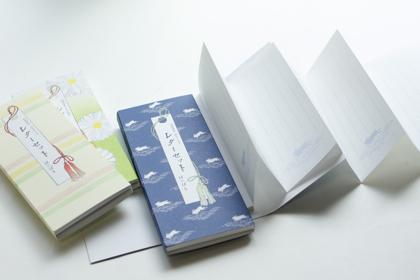 jyabara-letter-set