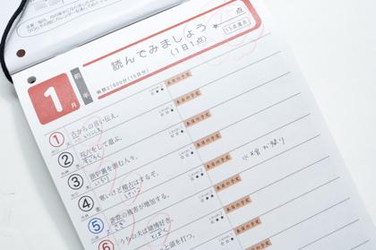 kanji-calender