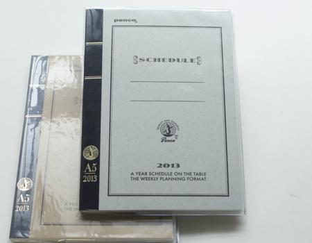 diary-classic