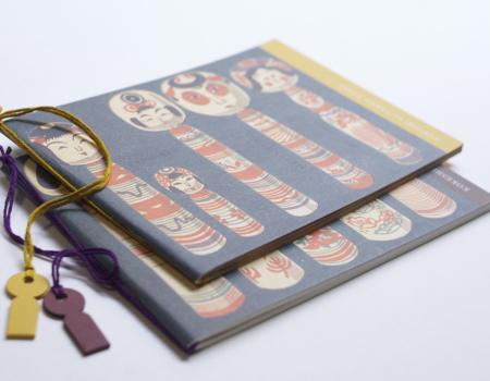 kokeshi-note