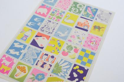mozaiku-paper
