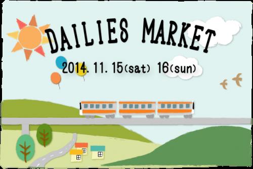 dailies market