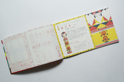 orika2-kokeshi