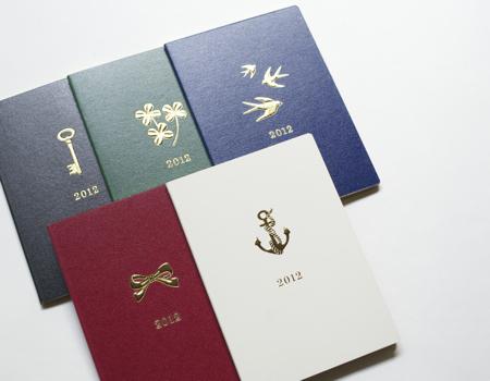 2012-diary