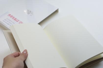 white-books