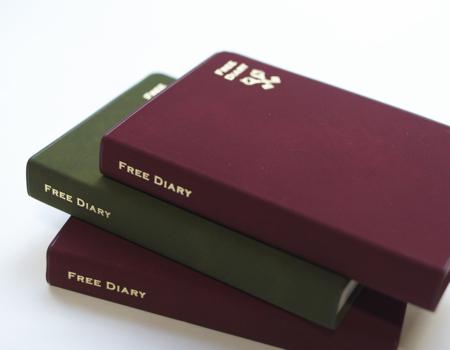 free-diary