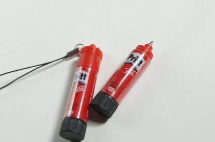 ptitt-pen