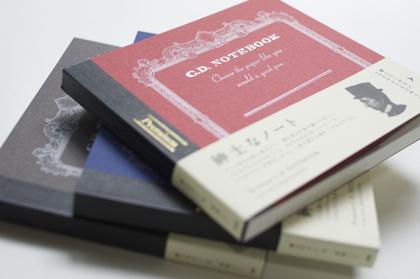 premium-C.D.-notebook