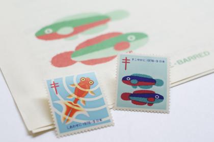 japan-1978
