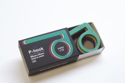 p-hook-color