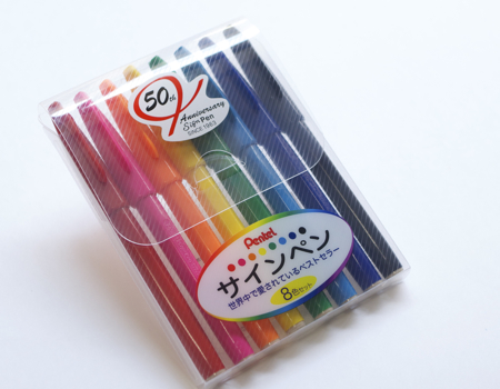8color-pen