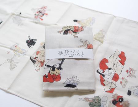tsukumo-gami