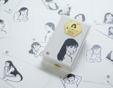 bijin-card